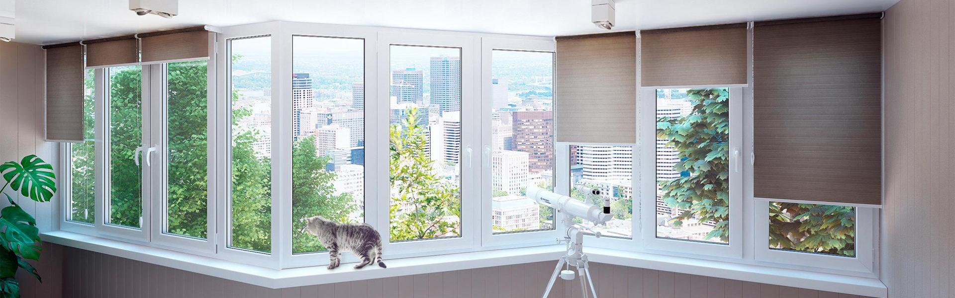 Хотите установить пластиковые окна?
